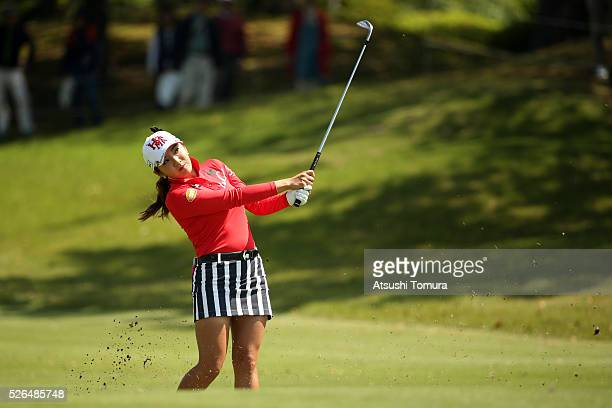 BoMee Lee of South Korea hits her third shot on the 1st hole during the second round of the CyberAgent Ladies Golf Tournament at the Grand Fields...