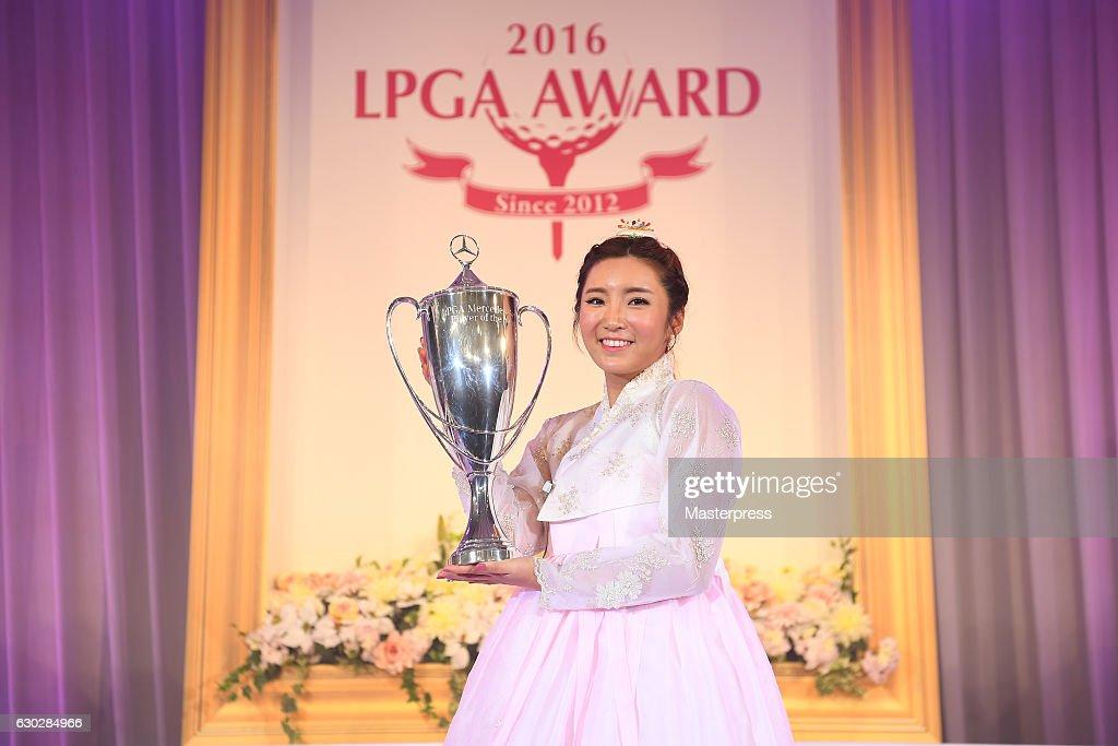 LPGA Awards 2016