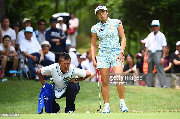 BoMee Lee of South Korea lines up during the third round of the Suntory Ladies Open at the Rokko Kokusai Golf Club on June 11 2016 in Kobe Japan