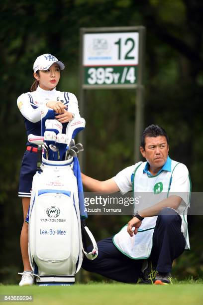 BoMee Lee of South Korea looks on during the first round of the 50th LPGA Championship Konica Minolta Cup 2017 at the Appi Kogen Golf Club on...