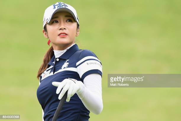 BoMee Lee of South Korea looks on during the first round of the CAT Ladies Golf Tournament HAKONE JAPAN 2017 at the Daihakone Country Club on August...
