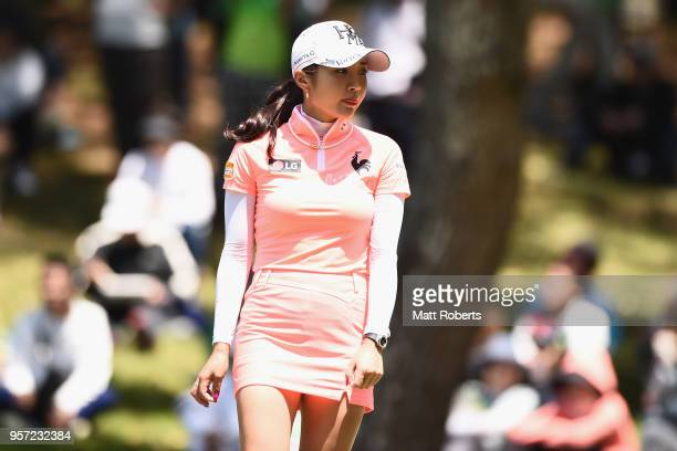BoMee Lee of South Korea looks on during the first round of the Hoken No Madoguchi Ladies at the Fukuoka Country Club on May 11 2018 in FukuokaJapan