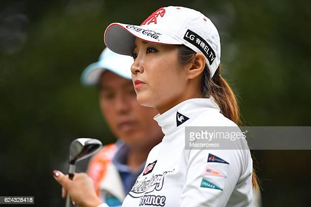 BoMee Lee of South Korea looks on during the third round of the Daio Paper Elleair Ladies Open 2016 at the Elleair Golf Club on November 19 2016 in...