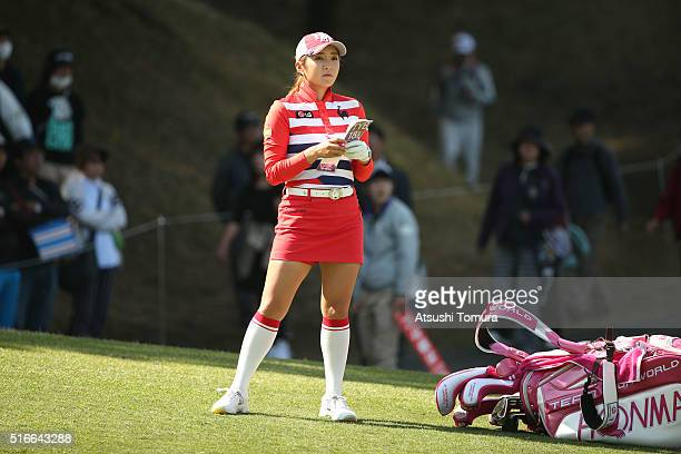 Bo-Mee Lee of South Korea looks on during the T-Point Ladies Golf Tournament at the Wakagi Golf Club on March 20, 2016 in Takeo, Japan.