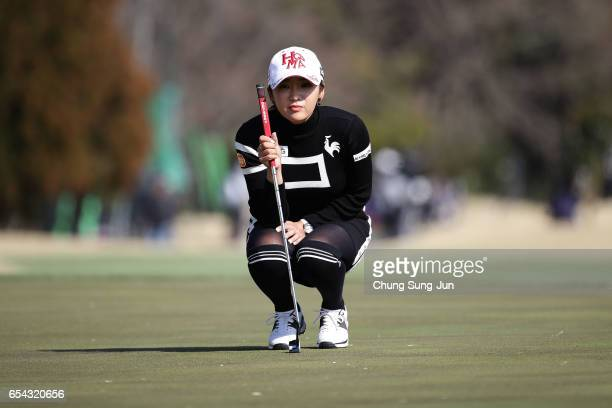 Bo-Mee Lee of South Korea looks over a green on the 18th hole in the first round during the T-Point Ladies Golf Tournament at the Wakagi Golf Club on...