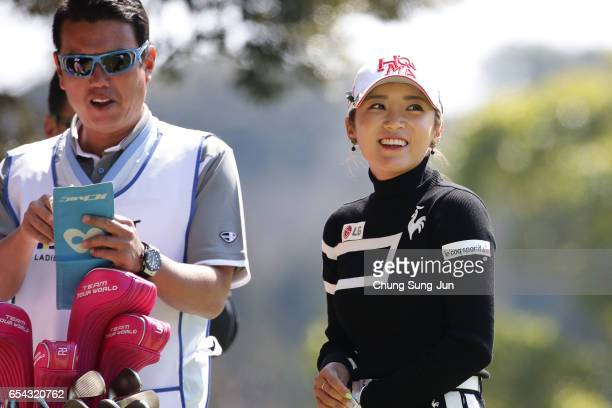 Bo-Mee Lee of South Korea on the fifth hole in the first round during the T-Point Ladies Golf Tournament at the Wakagi Golf Club on March 17, 2017 in...