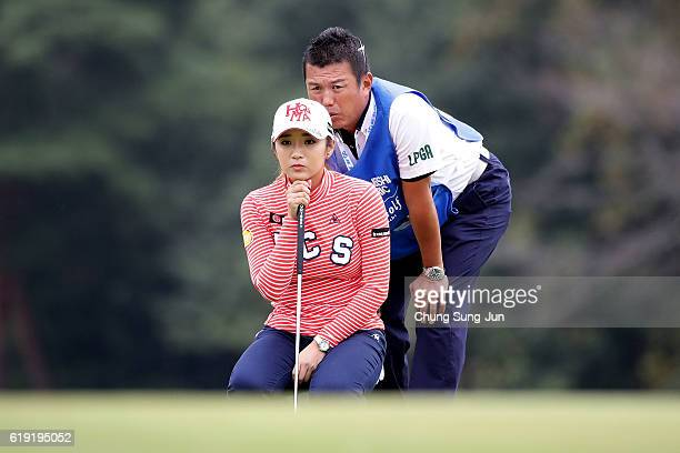 BoMee Lee of South Korea plays a tee shot on the 14th hole during the final round of the Mitsubishi Electric/Hisako Higuchi Ladies Golf Tournament at...