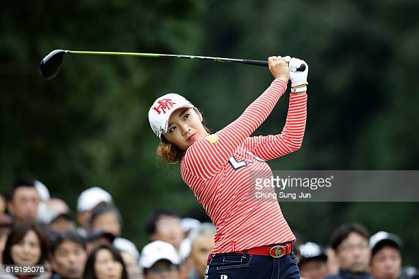BoMee Lee of South Korea plays a tee shot on the 2nd hole during the final round of the Mitsubishi Electric/Hisako Higuchi Ladies Golf Tournament at...