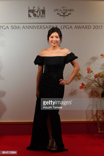 BoMee Lee of South Korea poses in the photo session during the LPGA Awards and the 50th anniversary ceremony of the Japanese LPGA foundation at the...