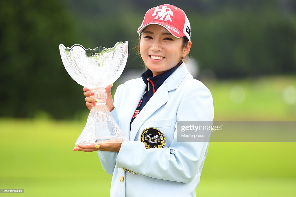 CAT Ladies Golf Tournament HAKONE JAPAN 2016 - Day 3