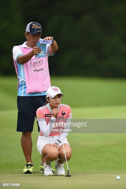 BoMee Lee of South Korea prepares to putt on the 9th green during the final round of the CAT Ladies Golf Tournament HAKONE JAPAN 2017 at the...