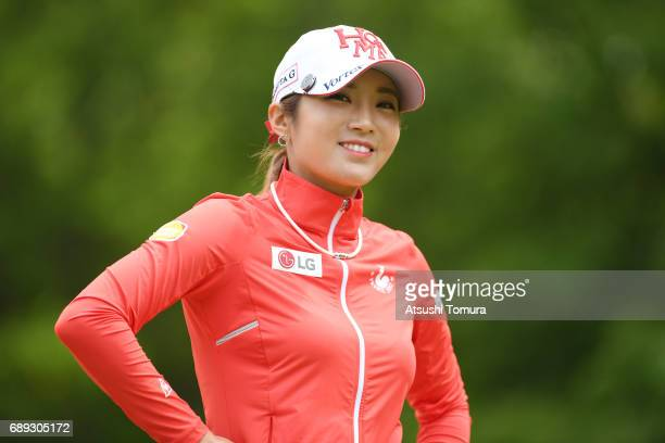 BoMee Lee of South Korea smiles during the final round of the Resorttrust Ladies at the Oakmont Golf Club on May 28 2017 in Yamazoe Japan