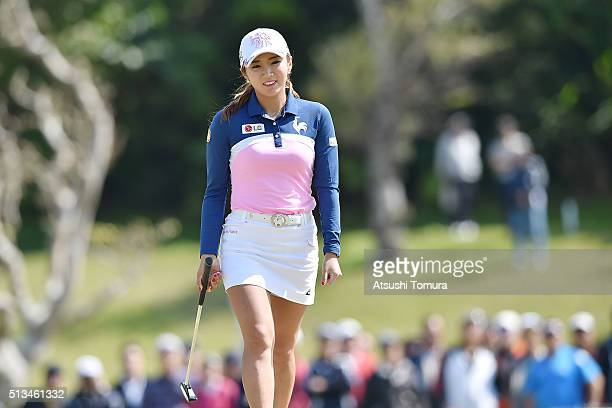 BoMee Lee of South Korea smiles during the first round of the Daikin Orchid Ladies Golf Tournament at the Ryukyu Golf Club on March 3 2016 in Nanjo...
