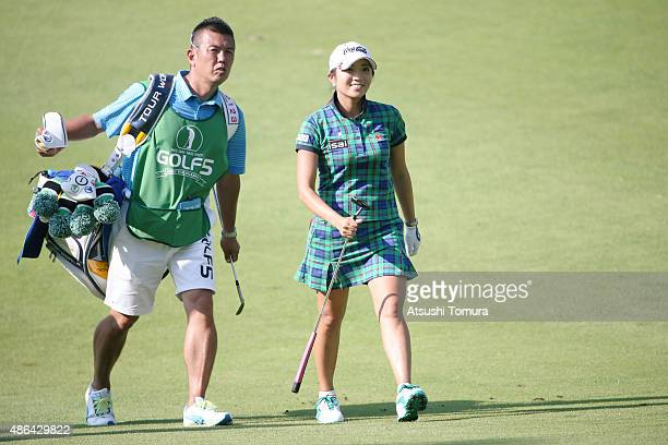 BoMee Lee of South Korea smiles during the first round of the Golf 5 Ladies Tournament 2015 at the Mizunami Country Club on September 4 2015 in...