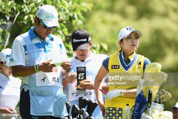 BoMee Lee of South Korea waits for her tee shot on the 7th hole during the second round of the HokennoMadoguchi Ladies at the Fukuoka Country Club...