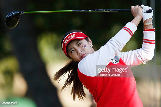 BoMee Lee of the Korea Ladies Professional Golf Association team plays a tee shot on the 11th hole during the second round of THE QUEENS Presented By...