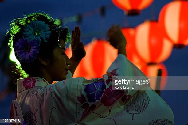 Bon Odori, meaning simply Bon dance is a style of dancing performed during Obon in Japan. Originally a Nenbutsu folk dance to welcome the spirits of...