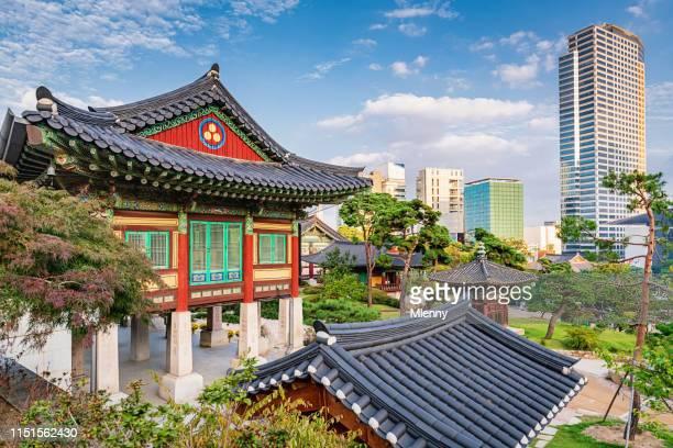 bongeunsa temple seoul gangnam, corée du sud - corée du sud photos et images de collection