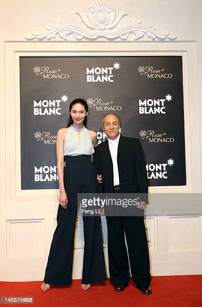 Bonnie Chen and guest attend the Montblanc international gala to celebrate the official opening of its new and biggest concept store in the world at...