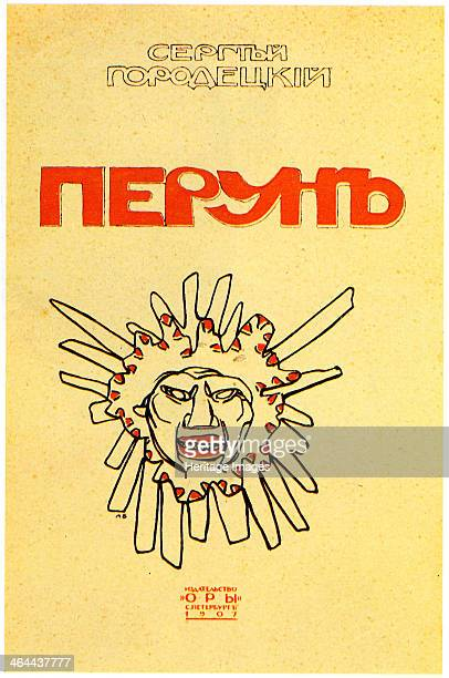 Book Cover Perun by Sergey Gorodetsky 1907 Found in the collection of the Russian National Library St Petersburg