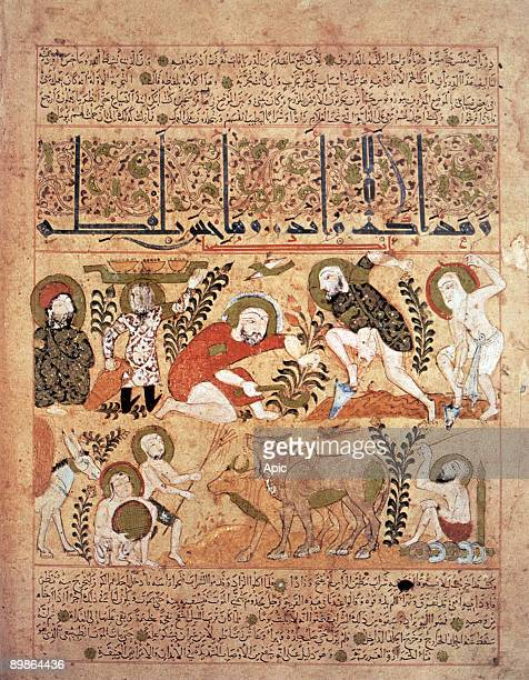 """Book of antidotes : Andromachos looking rural life, arab miniature from """"Theriaque"""" by Galien, 12th century"""