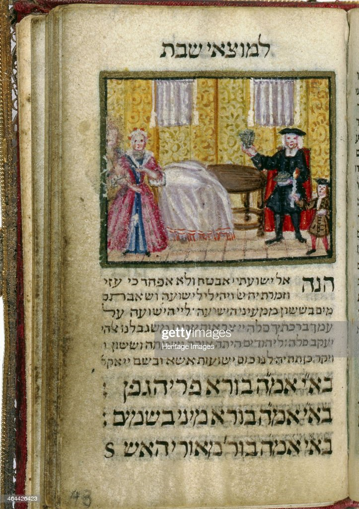 Book of Sabbath Readings, 1738. Found in the collection of the Israel Museum, Jerusalem.