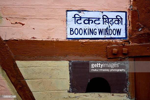 booking window