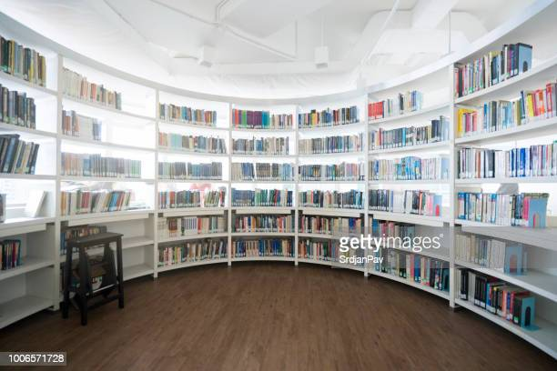 bookland - book store stock photos and pictures