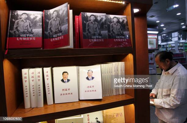 Books about Xi Jinping are displayed in Wangfujing Bookstore, one of the biggest bookstores in China's capital city Beijing, on Sep. 15 ahead of the...