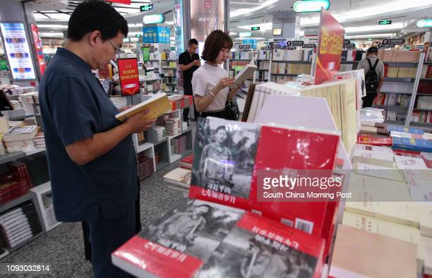 Books about Xi Jinping are displayed in Xidan Book Building, one of the biggest bookstores in China's capital city Beijing, on Sep. 15 ahead of the...