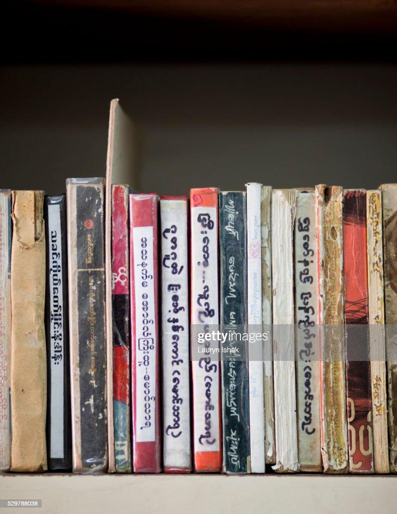 Books for sale at Bagan Book Shop, Yangon, Myanmar : Stock Photo