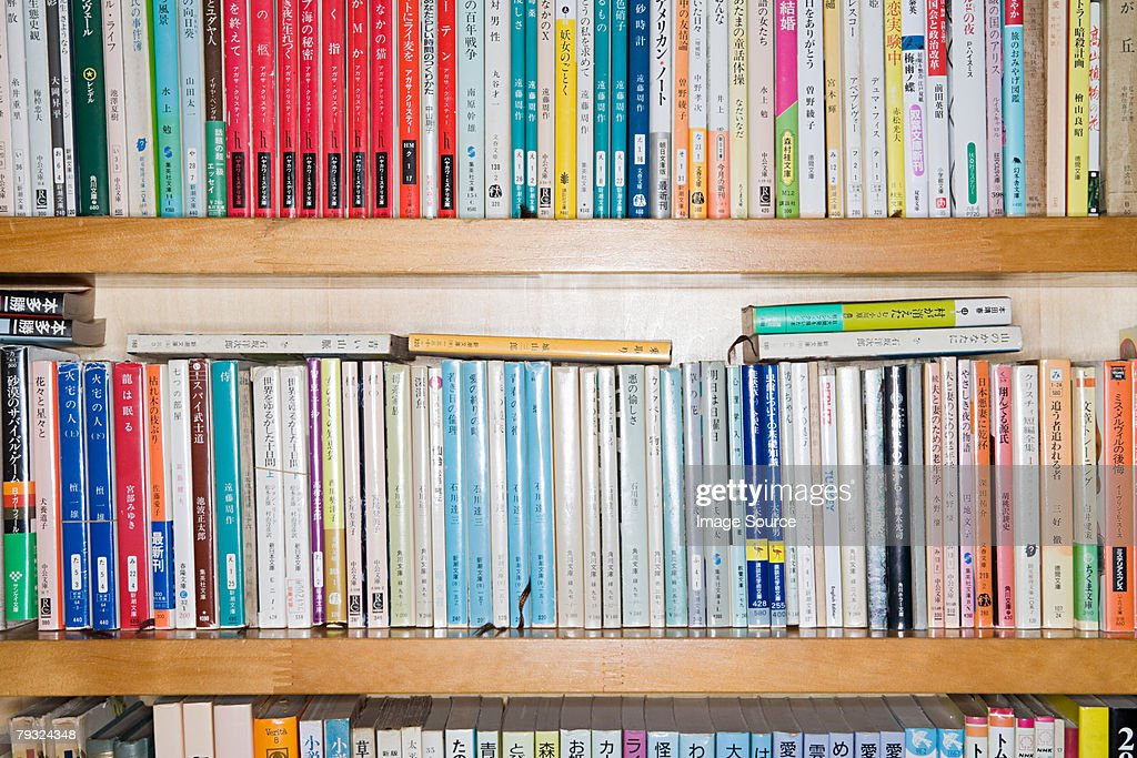 Books on a shelf : Stock Photo