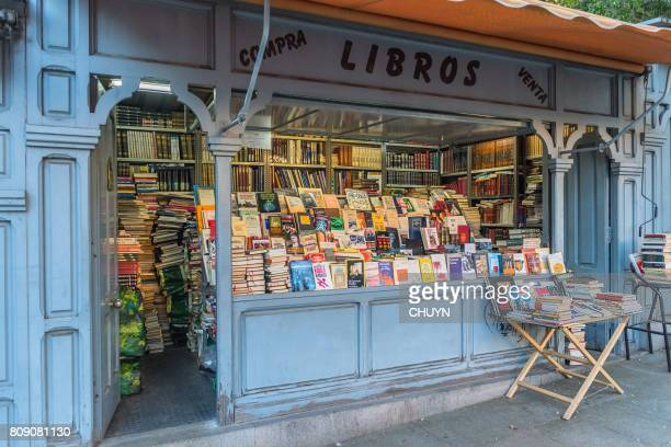 books - book store stock photos and pictures