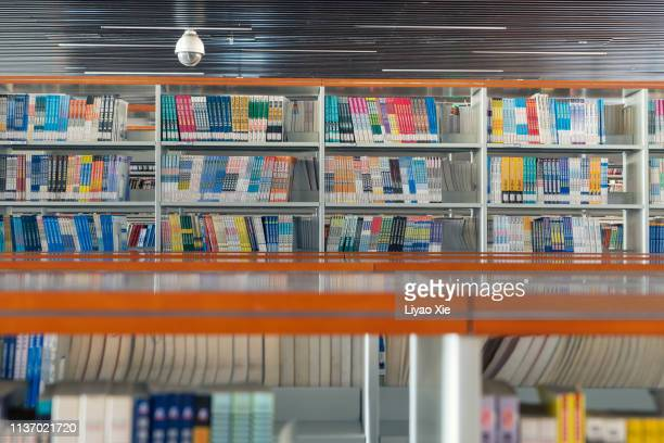 bookshelf inside public library - science photo library stock pictures, royalty-free photos & images