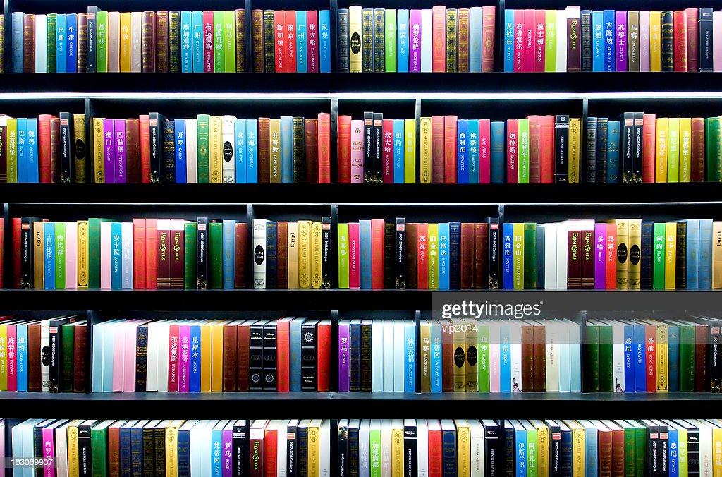 Bookshelf : Stock Photo