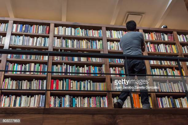 CONTENT] Bookshelves at Mexico City public library