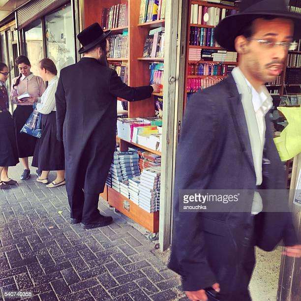 Bookstore in Bnei Brak, Israel