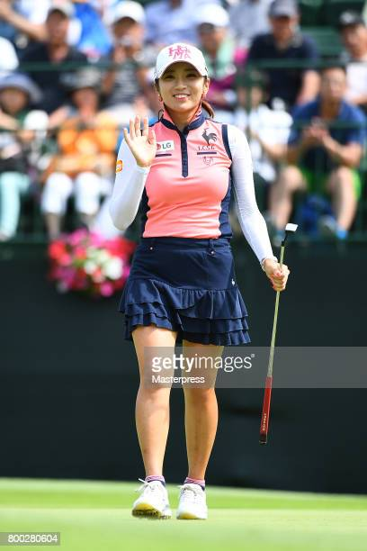 BooMee Lee of South Korea celebrates after making her birdie putt on the 18th hole during the third round of the Earth Mondamin Cup at the Camellia...