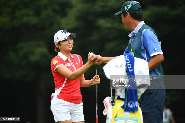 BooMee Lee of South Korea celebrates during the final round of the Earth Mondamin Cup at the Camellia Hills Country Club on June 25 2017 in Sodegaura...