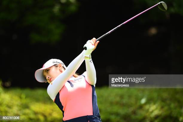 BooMee Lee of South Korea hits her tee shot on the 2nd hole during the third round of the Earth Mondamin Cup at the Camellia Hills Country Club on...