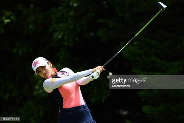 BooMee Lee of South Korea hits her tee shot on the 7th hole during the third round of the Earth Mondamin Cup at the Camellia Hills Country Club on...