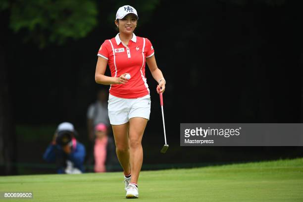 BooMee Lee of South Korea smiles during the final round of the Earth Mondamin Cup at the Camellia Hills Country Club on June 25 2017 in Sodegaura...