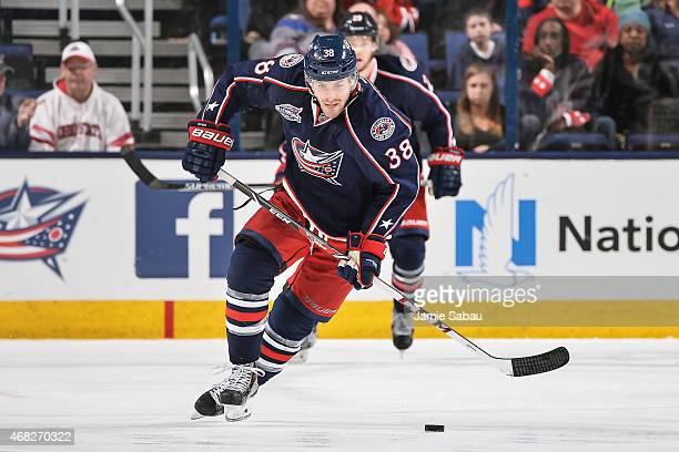 Boone Jenner of the Columbus Blue Jackets skates against the New Jersey Devils on March 31 2015 at Nationwide Arena in Columbus Ohio