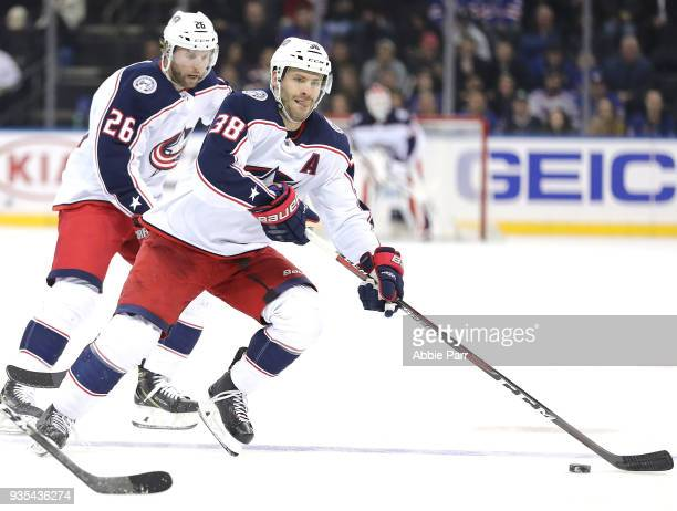 Boone Jenner of the Columbus Blue Jackets skates with the puck in the third period against the New York Rangers during their game at Madison Square...