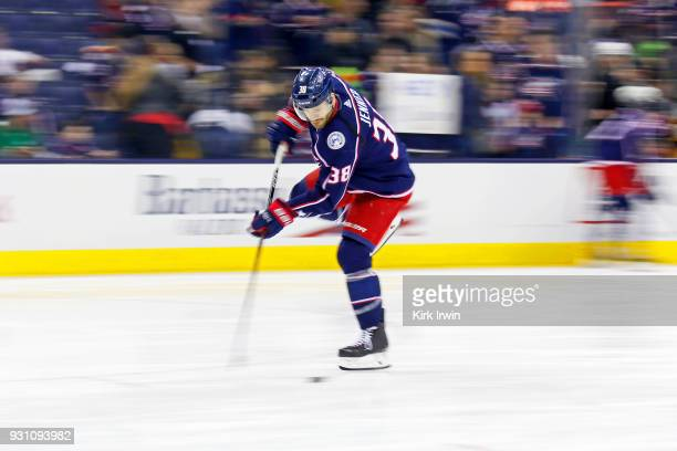 Boone Jenner of the Columbus Blue Jackets warms up prior to the start of the game against the Montreal Canadiens on March 12 2018 at Nationwide Arena...