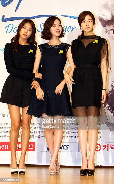 BoRa of SISTAR Jin SeYeon and Kang SoRa attend the SBS drama 'Doctor Stranger' press conference at SBS broadcasting center on April 29 2014 in Seoul...