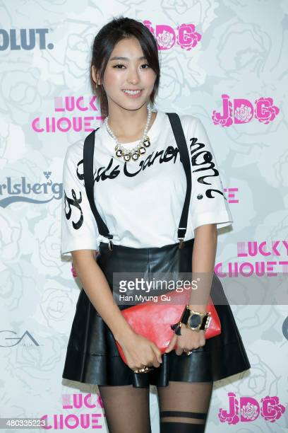 """Bora of South Korean girl group SISTAR attends the """"Lucky Chouette"""" Lucky Style 2014 F/W Collection at the Grand Hyatt Hotel on March 24 in Seoul,..."""