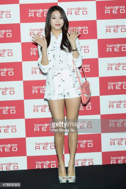 """Bora of South Korean girl group SISTAR attends the """"Samsonite Red"""" 2014 S/S Collection Presentation at Platoon Kunsthalle on March 13, 2014 in Seoul,..."""