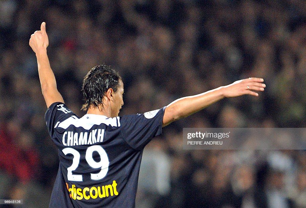 Bordeaux's forward Marouane Chamakh cele : News Photo