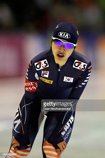 BoReum Kim of Korea looks on after she competes in the 3000m Ladies race on Day 2 of the Essent ISU World Cup Speed Skating Championships 2013 at...